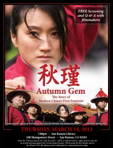 AUTUMN-GEM_poster_sanramon